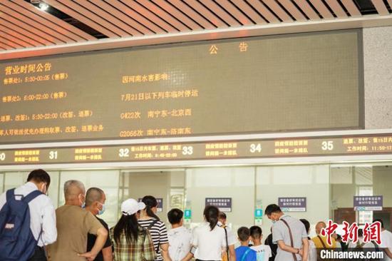 星辉注册:受河南强降雨影响 南宁22趟列车停运