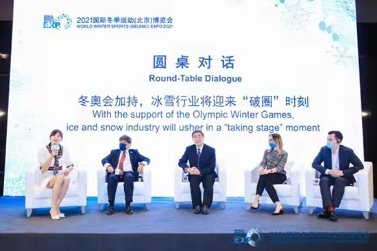 星辉登陆:2021冬博会9月在京举办发布(图1)